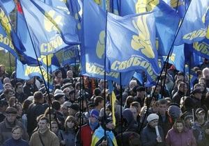 Годовщина Октябрьской революции: в Житомире ВО Свобода провела митинг-реквием