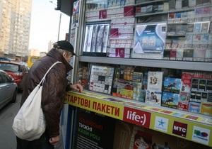 Украинский парламент запретил рекламу сигарет на стадионах Евро-2012
