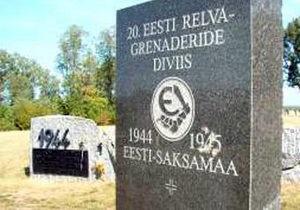 Эстонские антифашисты провели митинг у места сбора ветеранов СС
