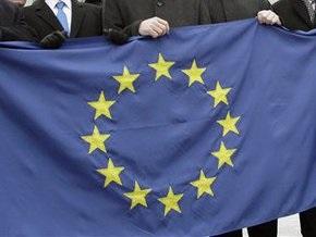 Евросоюз определил дату выборов президента организации