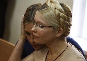 The Guardian. Дочь Юлии Тимошенко: суд над моей матерью - это месть