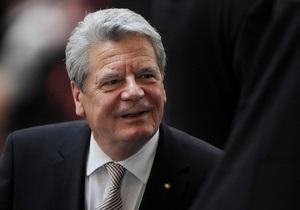 Парламент Германии выбирает президента страны