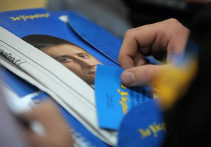 За Украину! инициирует специальное заседание Рады по вопросам свободы слова