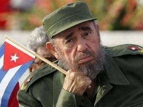 Кубинский лидер развеял слухи о тяжелом состоянии здоровья Фиделя Кастро