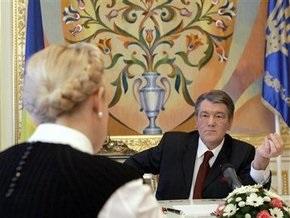 Ющенко призвал Тимошенко отказаться от популизма при подготовке госбюджета