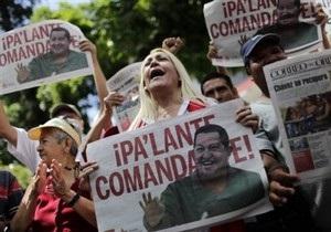 Чавес появился перед многотысячной толпой в Каракасе