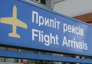 В аэропорту Борисполь подтвердили информацию об обыске в офисе гендиректора