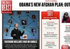Newsweek сливается с сайтом, созданным два года назад