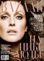 Мартовский номер Bazaar – на пике моды