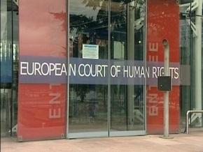 Европейский суд по правам человека обеспокоен большим количеством исков украинцев