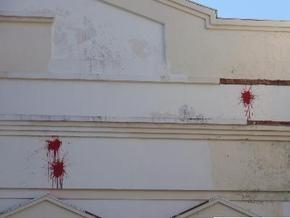 В Кременчуге снова забросали синагогу банками с краской