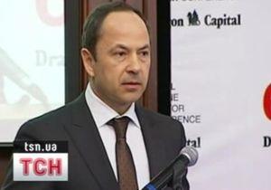 Тигипко: Кабмин инициирует приватизацию национализированных банков