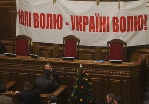 Рада включила в повестку дня законопроекты о декриминализации статей Тимошенко и Луценко