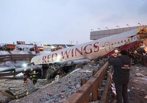Крушение Ту-204 во Внуково: выжившую стюардессу выписали из больницы