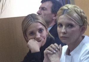 Дочь Тимошенко: Состояние здоровья мамы постоянно ухудшается