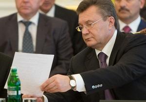 Янукович подписал изменения в закон о космической деятельности