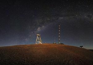 Европейцы построят в Чили крупнейший в мире телескоп