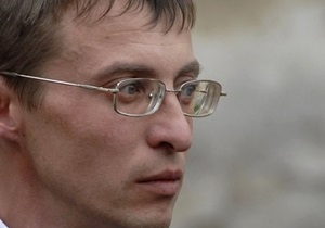 Задержание львовского историка: новые подробности