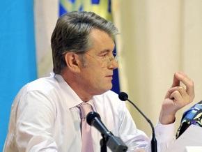 Ющенко предлагает определить перечень услуг, предоставляемых органами власти