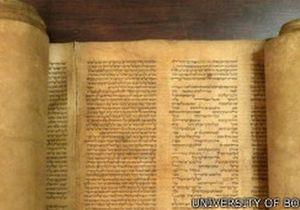 В Италии обнаружена самая древняя рукопись Торы