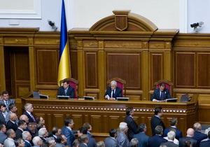 Рада отказалась обязать высших чиновников декларировать свои расходы