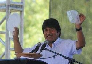 В Боливии стартовал климатический саммит