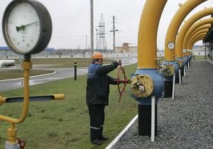 1 к 25: поставки в Украину дешевого газа из Германии значительно уступают поставкам из России