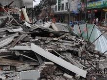 Хакеру дали срок за ложное сообщение о землетрясении