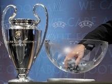 1/4 финала Лиги Чемпионов: Жребий брошен
