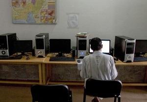 В России на сайтах школ нашли рекламу сексуальных услуг