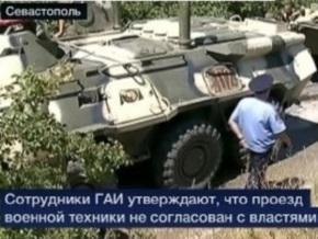 ЧФ РФ: Украинская ГАИ препятствует перемещению транспорта флота