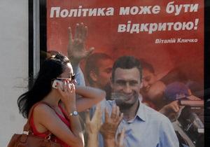 Украинские организации России направят своих наблюдателей на выборы в Верховную Раду