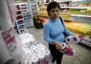 В одном из штатов Венесуэлы начнут выдавать продукты по карточкам