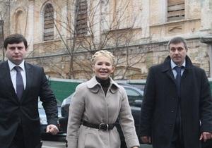 Генпрокуратура возобновила следствие по делу против Тимошенко