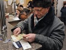 СНБО раскритиковал Ощадбанк: Люди не должны умирать в очередях
