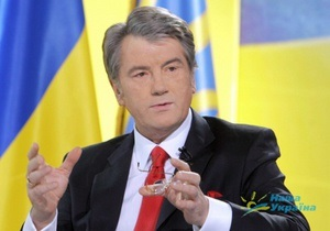 Ющенко обвинил объединенную оппозицию в неспособности защитить украинский язык