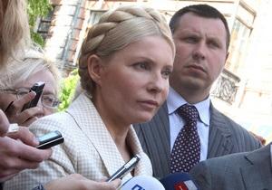 Тимошенко о беспорядках во Львове: Власть начала проект раскола территории Украины