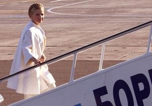 Тимошенко заявила, что ее чартер в Брюссель стоил столько, сколько  стоит скромный перелет