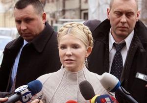 Тимошенко обвиняют в нецелевом использовании 380 млн евро и могут возбудить  автомобильное дело
