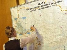 МК: Тимошенко дали 24 часа
