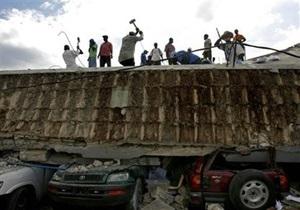 На Гаити завершена поисково-спасательная операция