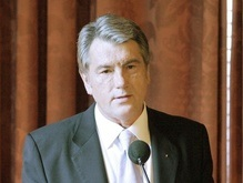 Ющенко ждет от Тимошенко реальных шагов по отмене антиконституционных законов