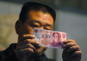 Китай будет лоббировать использование юаня за рубежом