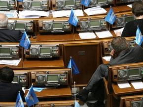 Партия регионов призвала уволить Вакарчука за  преступление против университетов