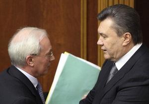 Янукович критично оценил 100 дней премьерства Азарова