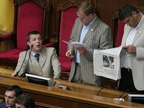 Партия регионов заблокировала трибуну Верховной Рады