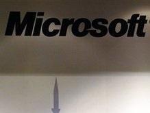 Microsoft создает интернет-ориентированную операционную систему