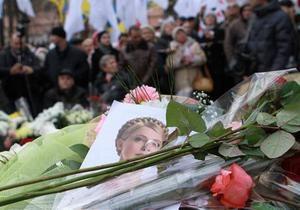 Известные украинцы просят Януковича помиловать Тимошенко