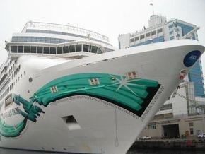 В Одесский порт вошло самое большое в истории круизное судно