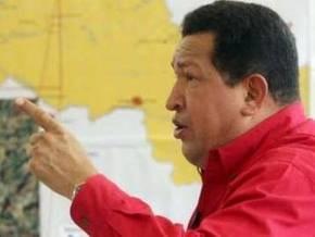 Чавес готов к войне с Колумбией
